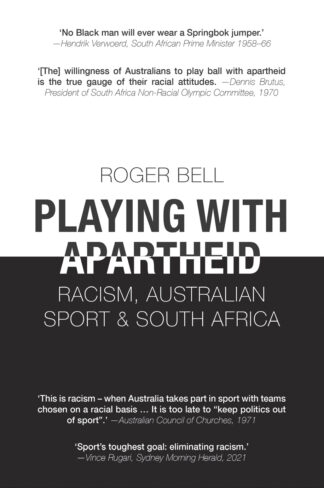 Playing with Apartheid
